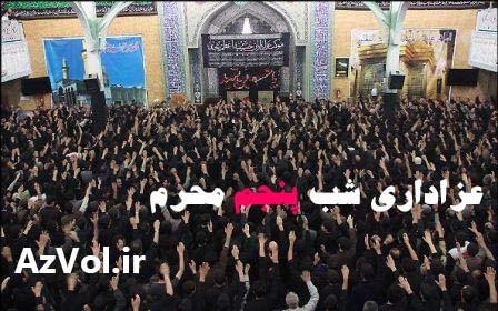 حاج اصغر گنج خانلو، حاج جواد رسولی، حاج مهدی رسولی و حاج مرتضی حیدری